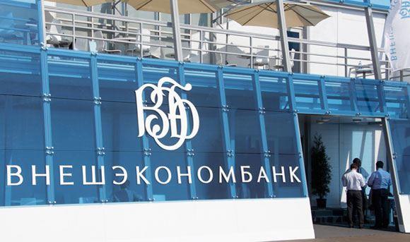 Агентство s p понизило рейтинг москвы и