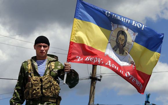 In the DPR are going to hold a mass appeal to the militia