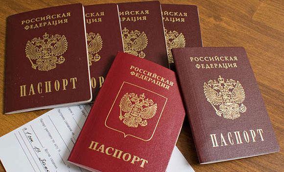 С 1 марта россияне смогут приехать на Украину только по загранпаспорту