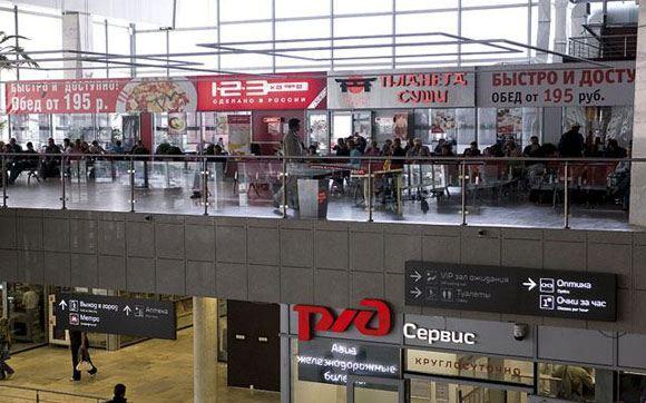 Неизвестный сообщил о том, что Курский вокзал в Москве заминирован