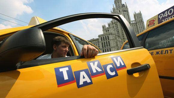 Московские таксисты протестуют против онлайн-сервисов заказа машин