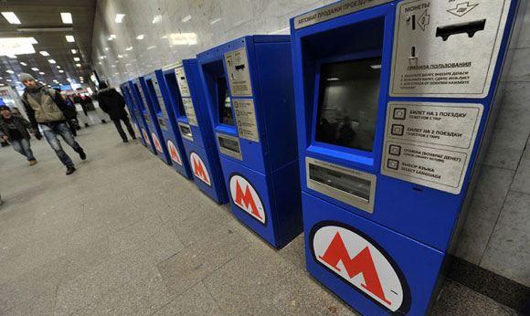 В столичном метро собираются ввести автоматы, продающие билеты по банковским картам
