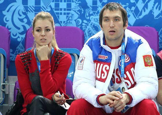 На фото: Мария Кириленко и Александр Овечкин