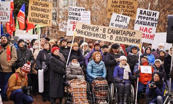 Фото с протестной акции медиков