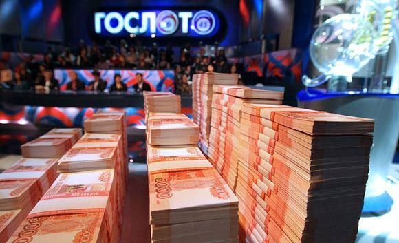 Жительница Кабардино-Балкарии выиграла в «Гослото» 100 миллионов рублей