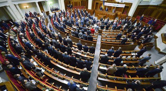 Верховная рада определила районы Донбасса с особым статусом