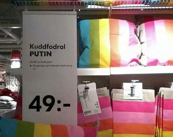 ������� ������� �Putin�, ����� ����������� � IKEA