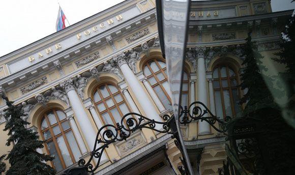 Центробанк отозвал лицензии московского и махачкалинского банков