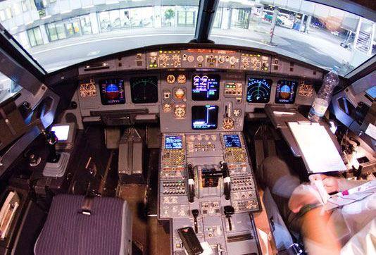 ������ ������������ �� ������� Airbus