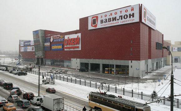 Три московских «Золотых Вавилона» эвакуировали из-за бомбы