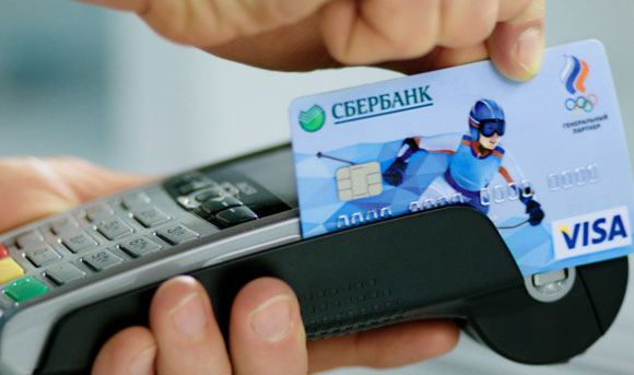 Visa company dispelled fears that it is leaving the Russian Federation
