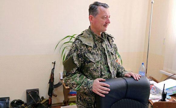 Экс-премьер ДНР считает Игоря Стрелкова психом