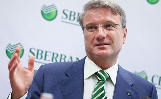"""German Gref: """"We will lower all bets"""""""