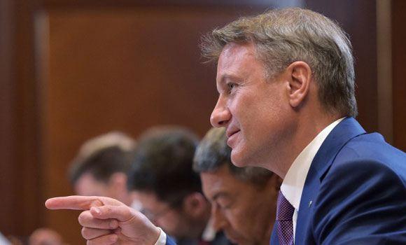 Глава Сбербанка считает, что острая фаза кризиса в России прошла