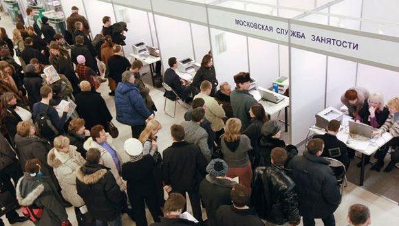 В Роструде рассматривают предложение о том, чтобы взимать налог с безработных