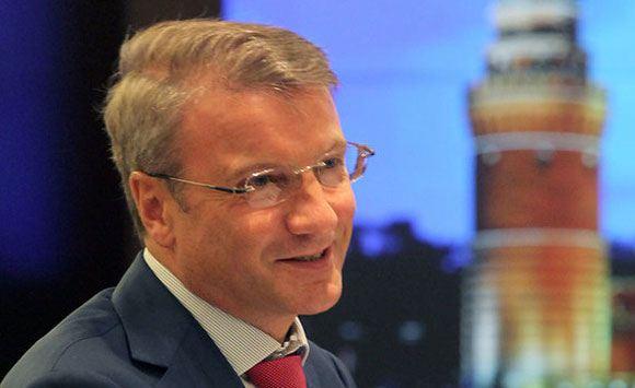 Акционеры Сбербанка снова выбрали президентом Германа Грефа
