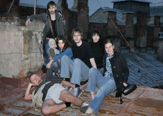 """In the photo: members of the art group """"War"""""""