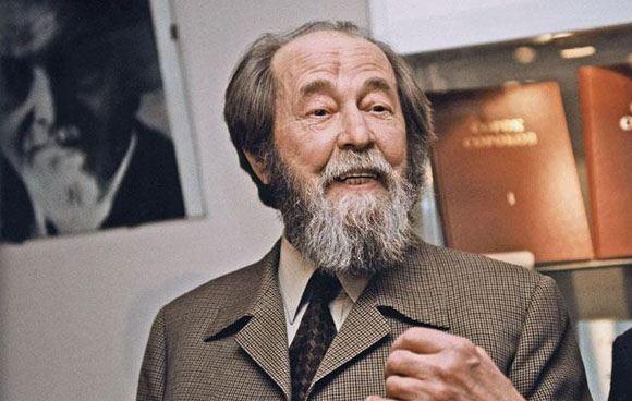 В Ставропольском крае открылся музей Солженицына