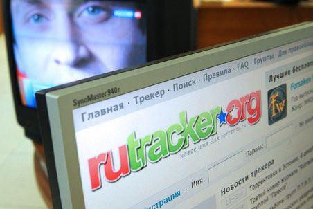 Rutracker могут заблокировать по решению суда