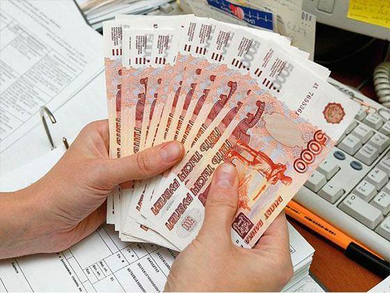 Важнейшим условием получения кредита на крупную сумму является ваш доход