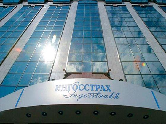 Ингосстрах открыл новый офис в столице