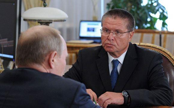 Алексей Улюкаев: Для превращения в супердержаву стране нужно полвека развития