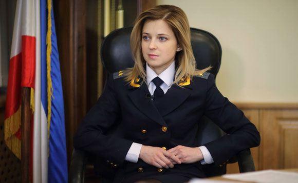 Путин присвоил Наталье Поклонской звание государственного советника юстиции третьего класса