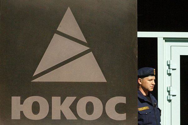 French authorities have arrested Russian property at the request of Yukos shareholders