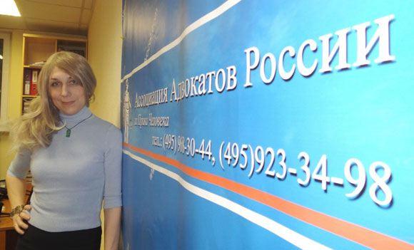 Мария Баст: Действующий УК РФ не защищает женщин от домогательств