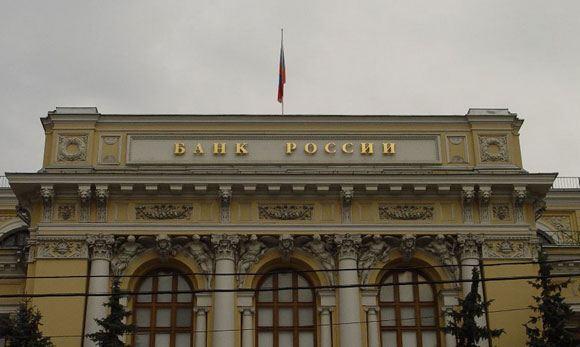 Центробанк закрыл банки «Инвестиционный союз» и «Азимут»