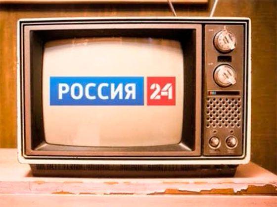 Телеканал «Россия-24» появился в эфире в 2006 году