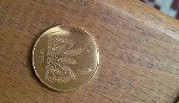 ИГ начало чеканить золотые динары