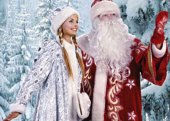Неизменными участниками любого новогоднего праздника являются Снегурочка и Дед Мороз