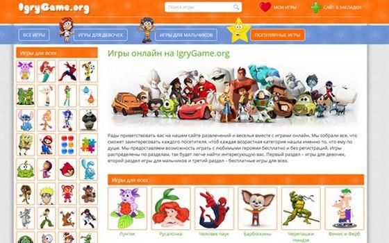 сайты игровых для девочек