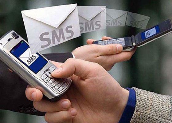 Есть специальные сервисы, где можно посмотреть таблицу со стоимостью СМС на короткие номера