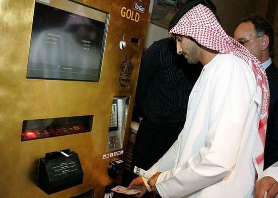 В Абу-Даби появился автомат, торгующий золотыми слитками