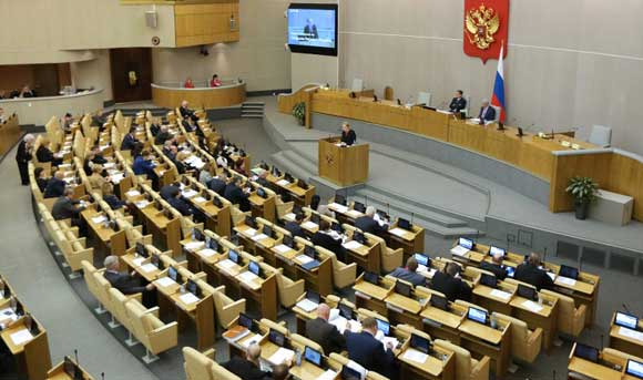 The State Duma adopted a bill on the postponement of parliamentary elections in September