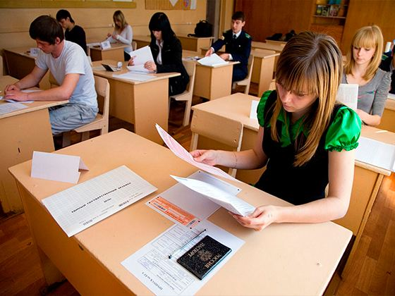 С 2009 года в России для выпускников средних общеобразовательных школ была введена обязательная процедура — сдача Единого государственного экзамена