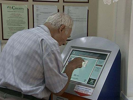 Интернет-запись к врачам-специалистам уже освоили в российских городах