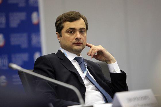 Владислав Сурков - «серый кардинал» российской политики