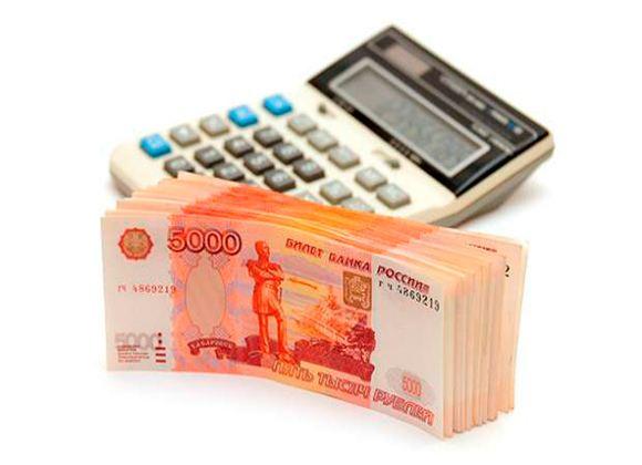 Составлен рейтинг кредитов наличными с самыми низкими ставками