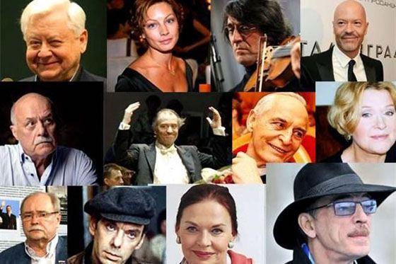 Российские звезды, попавшие в черный список