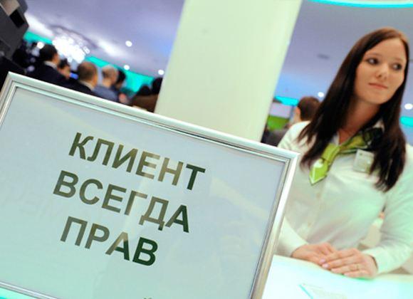Российские банки интересуют заемщики среднего класса