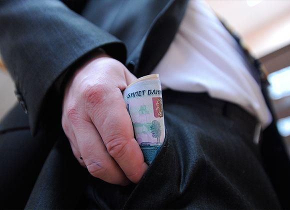 В России один из самых актуальных вопросов сегодня - это вопрос о коррупции и взяточничестве в государственных структурах