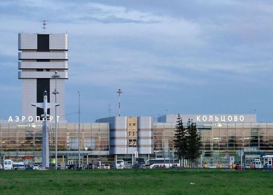 Престижная награда «Самый лучший международный аэропорт РФ» досталась по праву аэропорту Кольцово