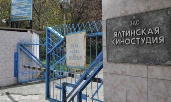 На Ялтинской киностудии снимут документальный фильм «Крым – наш!»