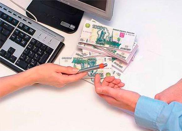 Услуги кредитования очень популярны