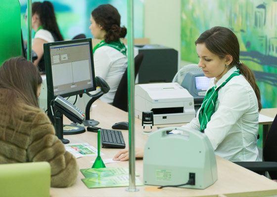 Количество выдачи ипотечных кредитов по России увеличилось