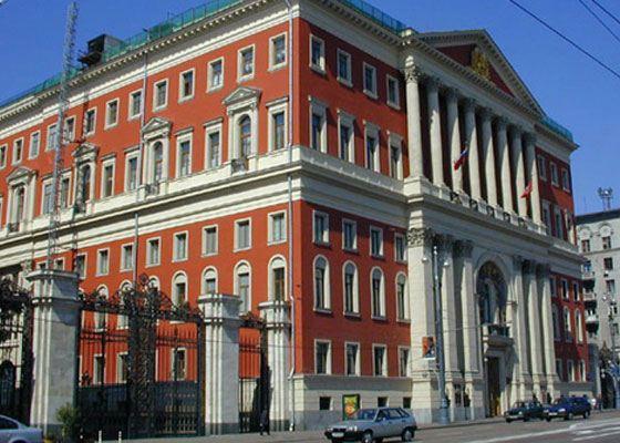 Здание московской мэрии на Тверской улице отреставрируют