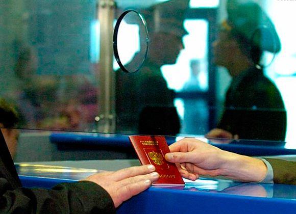 Выезд за границу – это трепетный процесс